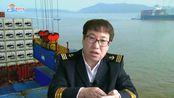 海员专业知识讲座2-8、转正手续的办理