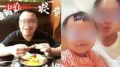 泰国杀妻骗保案宣判张轶凡被判无期 律师表示:家属对结果不满意
