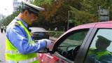 """实习期过了驾驶证的""""副页""""要更换?车管所提醒:别因疏忽导致驾照被注销!"""