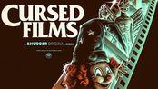 【电影纪录】被诅咒的电影 Cursed Films (2020) [英字]