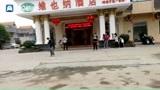 申军良和家人被广州公安接走 众媒体赶往现场等待父子认亲