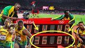 4×100米接力36秒84的纪录是什么概念?平均每100米仅用时9.21秒!