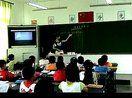 《体育中的数学》实录与评说_潘刘桃_小学三年级数学优质示范课视频