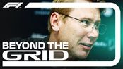 Beyond The Grid 2019 Mika Hakkinen(芬兰飞人 米卡·哈基宁)2019.11.13