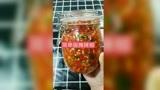 腌辣椒制作完成,这样一罐辣椒你能吃多久呢?