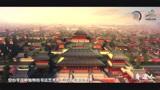 一项新的世界纪录,诞生在山西吕梁丨预告片