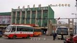 河南信阳地区县城面积最大的县,固始县一个顶五个