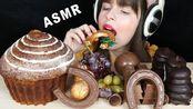 【hazelnut crush】邦特蛋糕、唐胡鲁和可食用巧克力马蹄铁(噼啪作响的进食声)禁止说话(2019年12月19日4时23分)