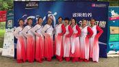 湖北站武汉江夏区快乐姐妹舞蹈队《采微》