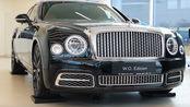 限量100辆Bentley Mulsanne W.O. Edition