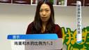 水炒鸡蛋www.changshengshu.com
