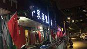 郑州20年灌汤包老店,一晚上能卖300笼,食客专门从北京跑来吃