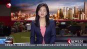 上海:司法体制改革四项试点任务基本完成