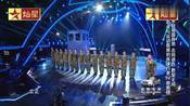 TNT跑酷团携手消防战士舞台表演,配合默契无间,引全场欢呼