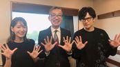 2019.10.01 THE TRAD【radio】guest:日経BP総研上席研究員品田英雄