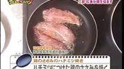 [A.Z] 070127 Mago Arashi (Junnino)—在线播放—优酷网,视频高清在线观看