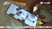 【浙江宁波余姚】91岁老人的心愿 找到失联30多年的妹妹