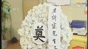 """【外来媳妇本地郎】为了不参加会议,二嫂帮啊宗写""""病故""""请假条"""