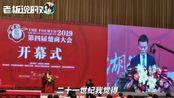 马云:中国一年包裹超过600亿,新增的包裹比美国一年的数量还多