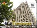 视频: 北京新一轮楼市调控最早年底启动[看今朝]