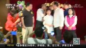 """[中国新闻]洪秀柱台南造势大会 """"洪朱韩""""三人同台"""
