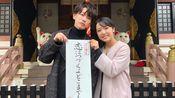 佐藤健 上白石萌音 《恋无止境》主演live看剧聊天2020.4.14
