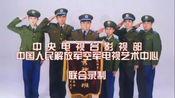 【盘点五】2002年(下)2000-2018国产(内地)电视剧盘点
