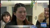 江苏:割了双眼皮 申领身份证要带医学证明?