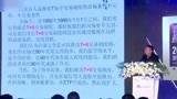 贺强:中国股市应该引入T+0制度