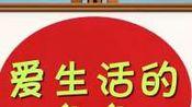赵丽颖肖战将参演杨幂公司新剧?粉丝拉横幅抵制,内容太过犀利-娱乐-高清完整正版视频在线观看-优酷