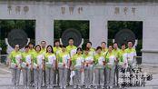 青奥会志愿者(江苏南京金牛湖帆船赛场)江苏海事职业技术学院