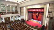 [吉林新闻联播]吉林省劳动模范表彰大会在长春召开