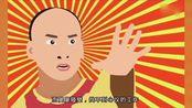 微作品—《论考试作弊的代价——重庆邮电大