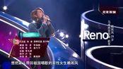 中国好声音:赖淞凤动情演绎《保留》打动二哥王力宏