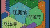 【抗体】东方project-幻想乡异变看海