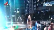 新余·南昌:女童被喷泉冲上高空摔落 多脏器受损
