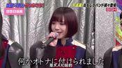 三次元病娇美少女「AYUNi D」和「ano酱」,问到这个秒生气,但当接受这个设定时超可爱!