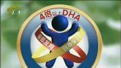 天津卫视2010.7.8 18:54:42-18:55:25广告