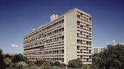 马赛公寓-勒·柯布西耶