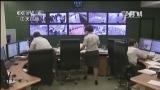 [中国新闻]新闻链接:莫斯科地铁轻微安全事故频发