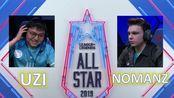 【LOL】全明星1v1单挑赛 UZI vs NOMANZ --Day1 32强
