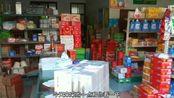 湖南农村开便利店,生意难做每个礼拜盈利不怎么样,还得补货