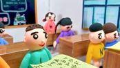学生们课堂上念请假条,理由一个比一个有趣,以后请假有词了!