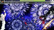 【MUGEN】Gustab Munchausen VS Orochi-Matter