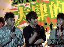 20111212 Laugh Out Loudly 大肆的笑演唱會 SIGMA - 串場1.