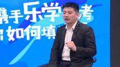 【张雪峰】高考志愿填报视频课程