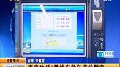青岛地铁2号线东段年底前载客