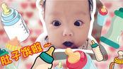 【从新生儿到三个月】2.母乳vs奶粉?