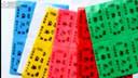饭票样本-饭票图案-饭票样式-饭票模板-武汉饭票制作设计网