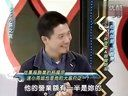 视频: 【哈林】【小燕之夜】 2011-07-28 pt.2_4 庾澄庆 哈林就爱哈音乐